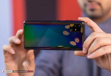 بروزرسانی Galaxy A51 ویژگی های جدیدی را به دوربین این گوشی اضافه می کند