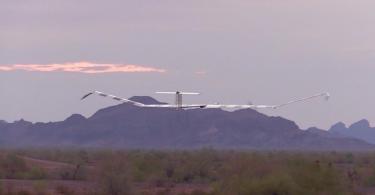 سان گلایدر-هاپس موبایل-پرواز هواپیمای بدون سرنشین اینترنتی خورشیدی ارو وایرنمنت (AeroVironment)
