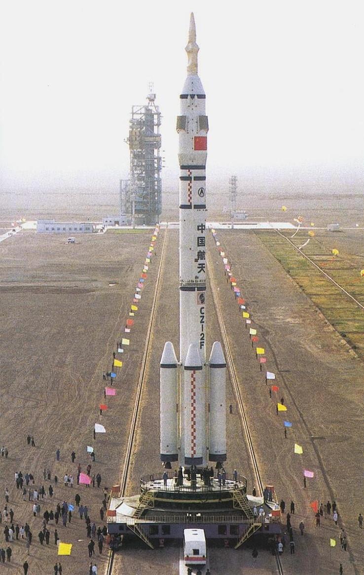 گائفن 9-Long March 2Dگائفن 9راه اندازی و پرتاب 2 ماهواره چین از صحرای گبی 6 آگوست 2020