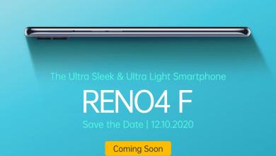 گوشی هوشمند OPPO Reno4 F درماه اکتبر به بازار می آید.