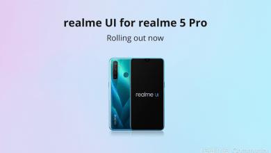 Realme 5 Pro آخرین به روز رسانی خود در ماه سپتامبر را انجام داد.