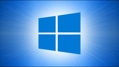Windows 10-نحوه یافتن سریع فایل EXE یک برنامه در ویندوز 10