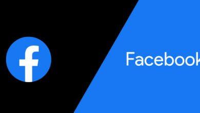 پشتیبانی از حالت تاریک به برنامه فیس بوک اندروید می آید