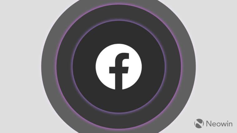 """تصویر از فیس بوک در حال کار بر روی ویژگی جدید """"همسایگی"""" با هدف شبکه های خصوصی و محلی است"""