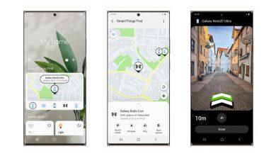 سامسونگ از سرویس SmartThings Find برای مکان یابی دستگاه های گمشده Galaxy خبر داد گلکسی