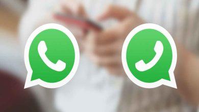 روزانه 100 میلیارد پیام در پیام رسان WhatsApp منتقل می شود