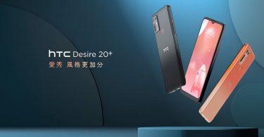 معرفی گوشی +HTC Desire 20 با چیپست Snapdragon 720G