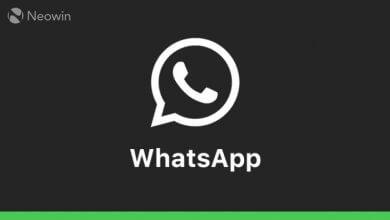 WhatsApp ویژگی ناپدیدکننده پیام ها را فعال می کند Disappearing Messages واتس اپ پیام های ناپدید چت