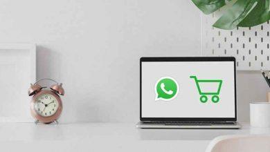 اضافه شدن گزینه فروشگاه به WhatsApp جهت سهولت در خرید صفحه چت واتساپ