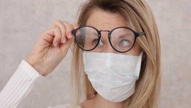 جلوگیری از بخار کردن عینک هنگام استفاده از ماسک