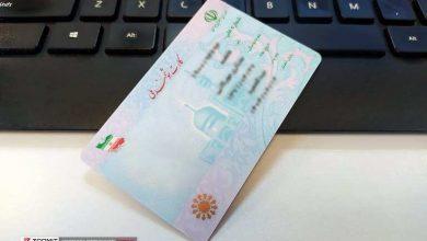 صدور کارت هوشمند ملی، پروژه ای شکست خورده است