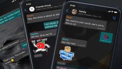 ویژگی های جدید واتس اپ برای چت های گروهی و فردی