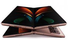 سامسونگ قصد ندارد گوشی هوشمند Galaxy Z Fold Lite را امسال راه اندازی کند