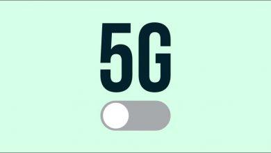 نحوه خاموش کردن 5G در Android (برای صرفه جویی در مصرف باتری)